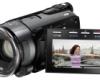 Canon hf-s100