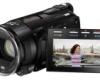 Canon hf-s11