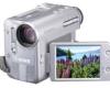 Canon mvx1s