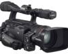 Canon xh-g1s