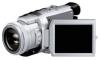 Panasonic nv-gs400