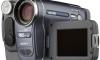 Sony ccd-trv428e