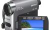 Sony dcr-hc48e