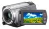 Sony dcr-sr70e
