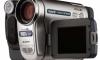 Sony dcr-trv265e