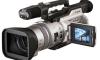 Sony dcr-vx2000e